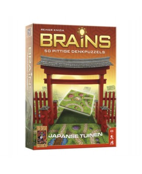 999 Games Brains